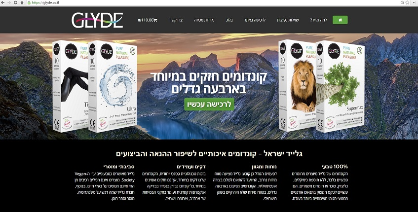 האתר החדש של גלייד ישראל