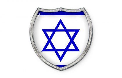 חוגגים עצמאות עם גלייד ישראל!